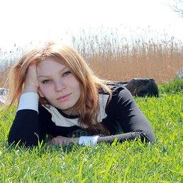 Наташа, 27 лет, Днепропетровск