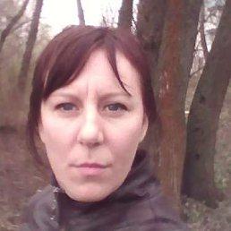 Олеся Тимохина, 38 лет, Бронницы