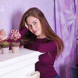 Зульфия, 24 года, Альметьевск