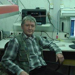 Mars, 55 лет, Куса