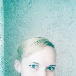 Диана, 33 года, Старобалтачево