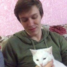 Дмитрий, 20 лет, Ленинградская
