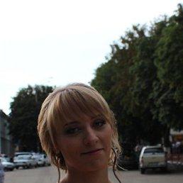Наталья, 27 лет, Лабинск