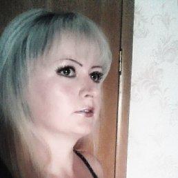 Люда, 40 лет, Шепетовка