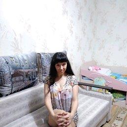 Ксения, 28 лет, Новочеркасск