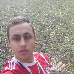 Юра, 24 года, Варва