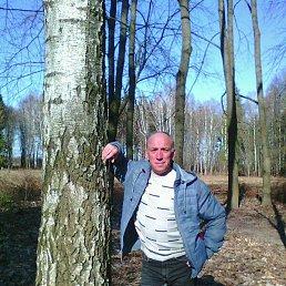 Сергей, 47 лет, Городня