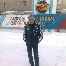 Ислам, 28 лет, Медногорск