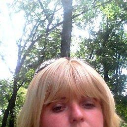Валентина, 35 лет, Дружковка