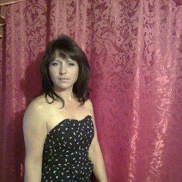 Юля, 40 лет, Ключи