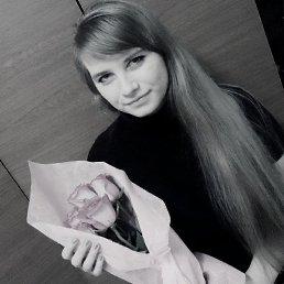 Ирина, 24 года, Пенза