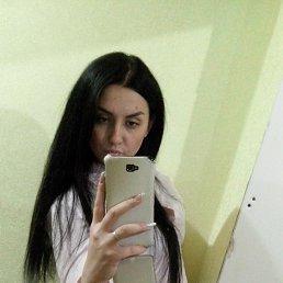 Валя, 25 лет, Нижний Новгород