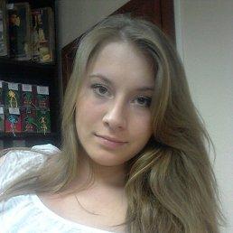 Валерия, 24 года, Кемерово