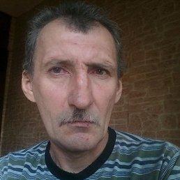 ВЛАДИМИР, 55 лет, Молодогвардейск