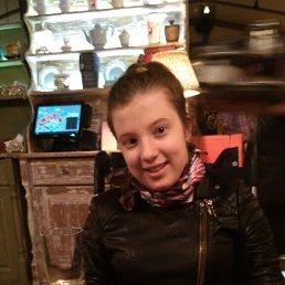 Яна, 19 лет, Ставрополь