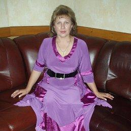 Лариса, 60 лет, Каменское