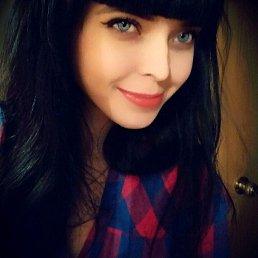 Алина, 24 года, Приютово