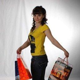 Lena, 21 год, Ангарск