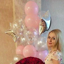 Евгения, 28 лет, Хабаровск