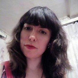 Лилия, 28 лет, Новопсков