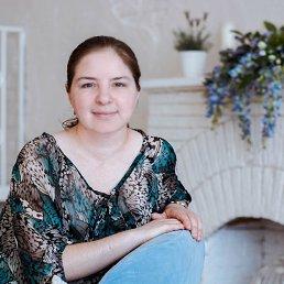 Ольга, 37 лет, Канаш