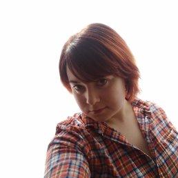 Анастасия, 27 лет, Брест