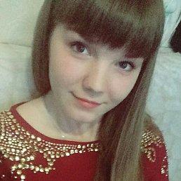 Анастасия, 26 лет, Иркутск