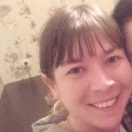 Кристина, 28 лет, Светлоград