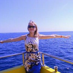 Анастасия, 29 лет, Оренбург