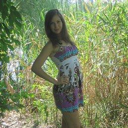 Дарья, 17 лет, Новочеркасск