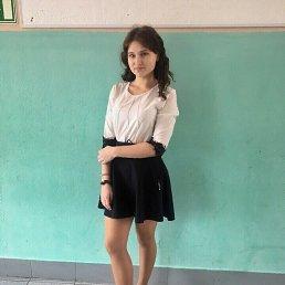 Диана, 17 лет, Зарайск