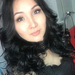 Александра, 25 лет, Челябинск