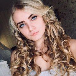 Алина, 20 лет, Алексин