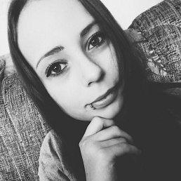 Дарья, 18 лет, Калачинск