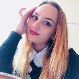 Карина, 30 лет, Астрахань