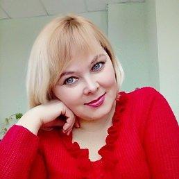 Светлана, 48 лет, Павлоград