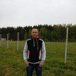 Андрей, 40 лет, Верхнеднепровск