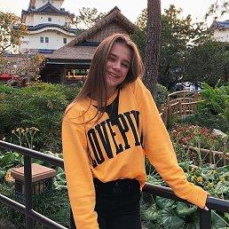 Катя Адушкина, 20 лет, Краснодон