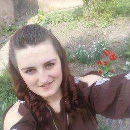 Юлия, 22 года, Одесса