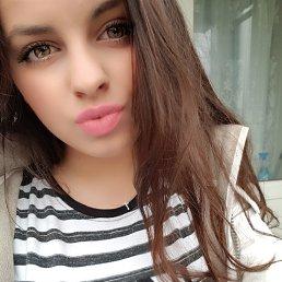 Renata, 18 лет, Росток