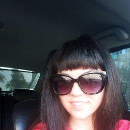 Анна, 25 лет, Счастье