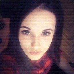 Лена, 28 лет, Курск
