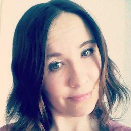 Олеся, 30 лет, Ясный