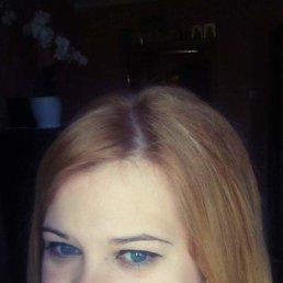 Татьяна, 29 лет, Первомайск