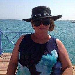 Людмила, 46 лет, Молодогвардейск