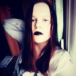 Анна, 18 лет, Рязань