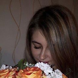Наталья, 28 лет, Выкса