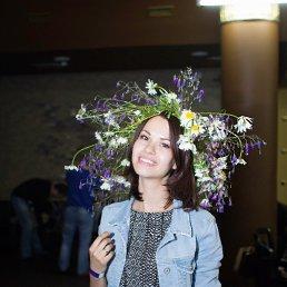 Алина, 29 лет, Ступино