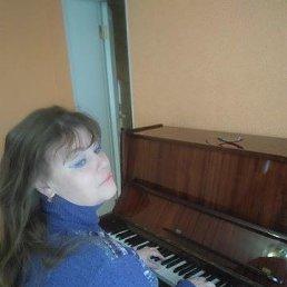 Наталья, 52 года, Пугачев