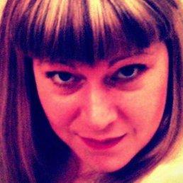 Елизавета, 30 лет, Анжеро-Судженск